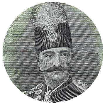 اسکناس قاجار , اسکناس قدیمی